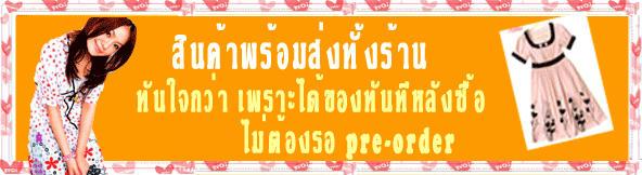 tag-������觷����ҹ(3).gif